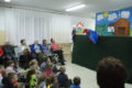 Teatr Lalek Tomcio z przedstawieniem Krowa Kłamczucha. Odwiedziły nas też też dzieci z pobliskiego przedszkola im. Pszczółki Mai